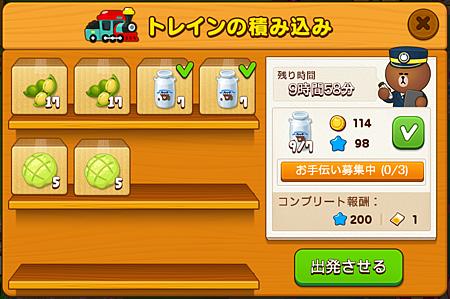 kuma_game09_2.png