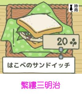 food-02.png