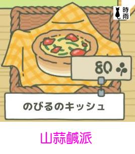 food-04.png