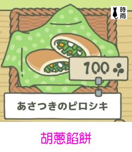 food-06.png