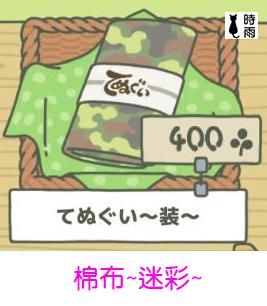 food-10.png