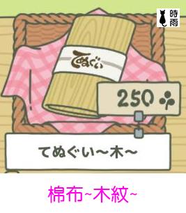 food-09.png