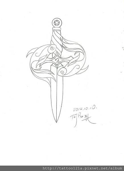 匕首設計稿.