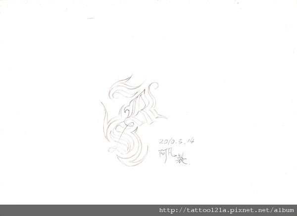 R 與S 的雙人tattoo<設計稿3.>