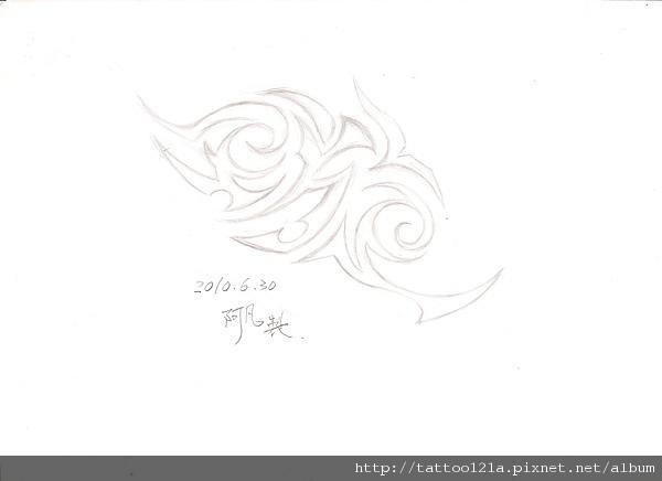 < 璇 >. 中文字體藝術造型設計TATTOO.<設計稿>
