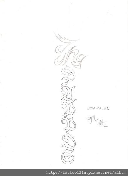 蔣小姐的設計稿.