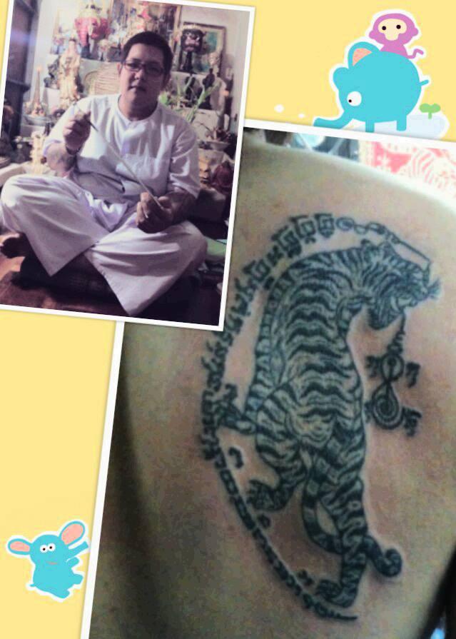 法力刺青大師阿贊內的紋符~上山虎