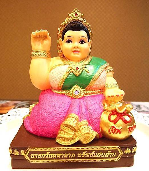 泰國的招財女神