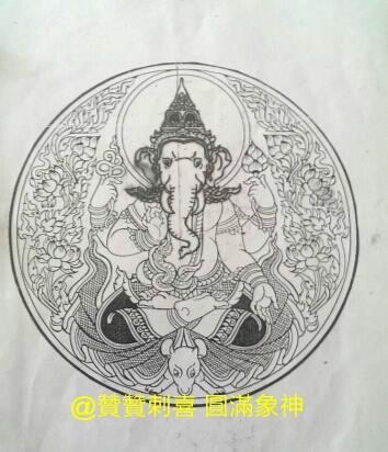 贊贊刺喜法力刺青符圖-(圓滿象神)