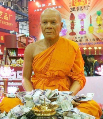 (龍波術)~金身不壞泰國高僧