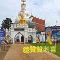 Wat Saboudom