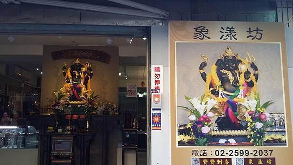 (( 11/23泰國十二大名廟住持聯合祈福法會 ))