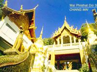 ChiangMai_005c.jpg
