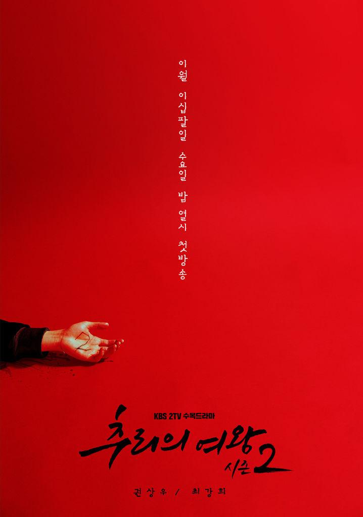 poster1_1280_1.jpg