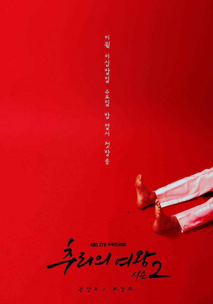poster2_1280_1.jpg