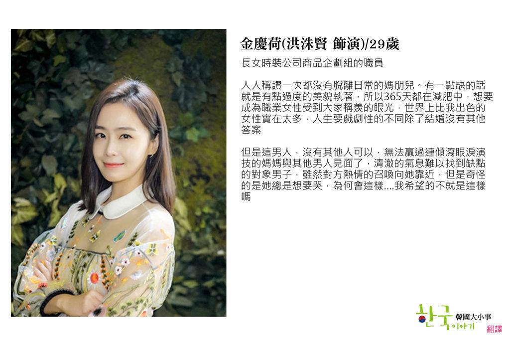 1_kyungha_1.jpg