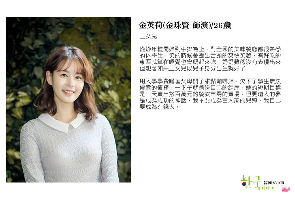 1_youngha_1.jpg