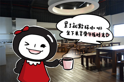 1298106535-喝杯咖啡吧.jpg