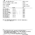 1310287944-陳年蔭油膏.jpg
