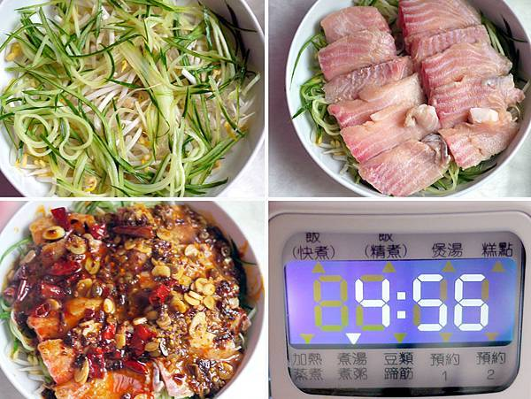麻辣水煮魚-5