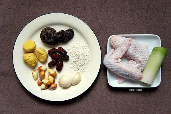 養身雞粥 2