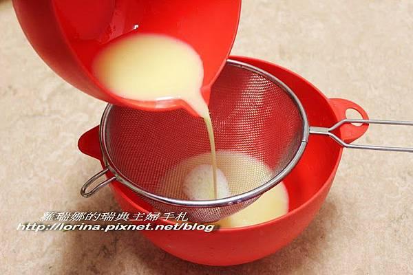 日式茶碗蒸1