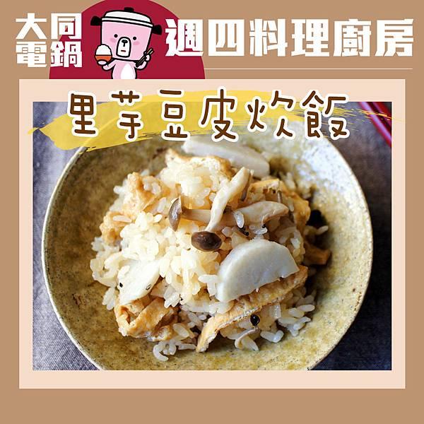 20150212週四食譜1040X1040-1(1)