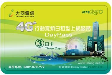 daypass2.jpg