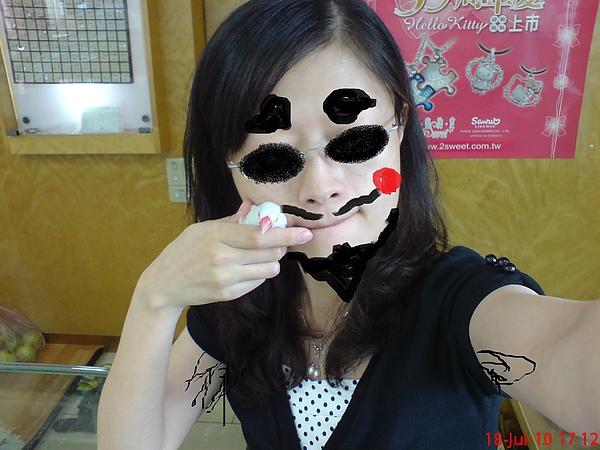 sirei1.JPG