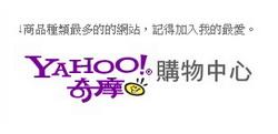 Yahoo-  250.jpg