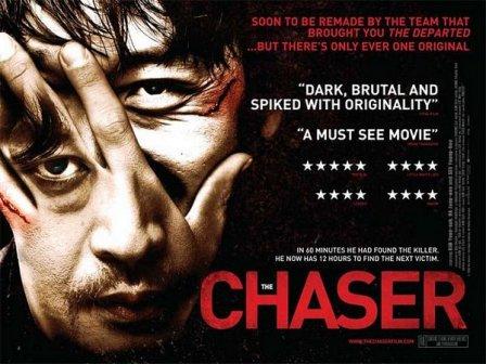 追擊者  The Chaser.jpg