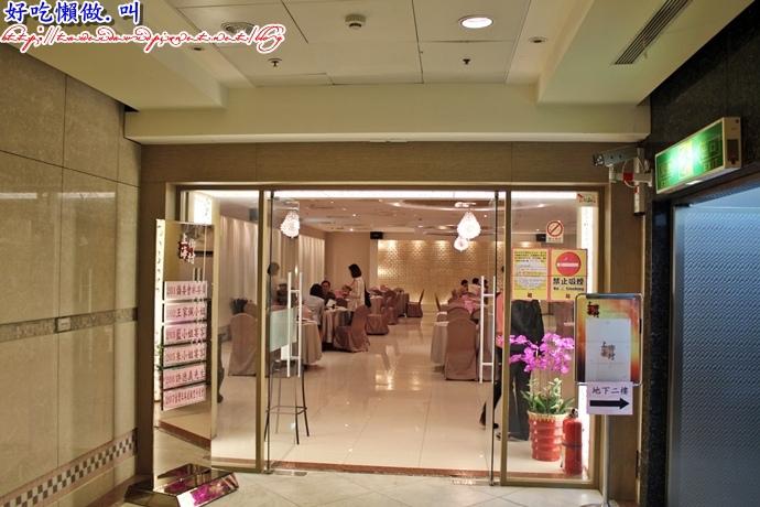 上海鄉村 仁愛店