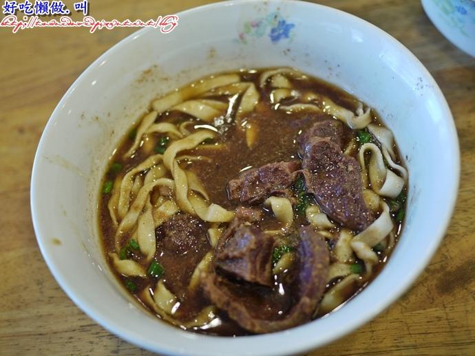 黑庄牛肉麵