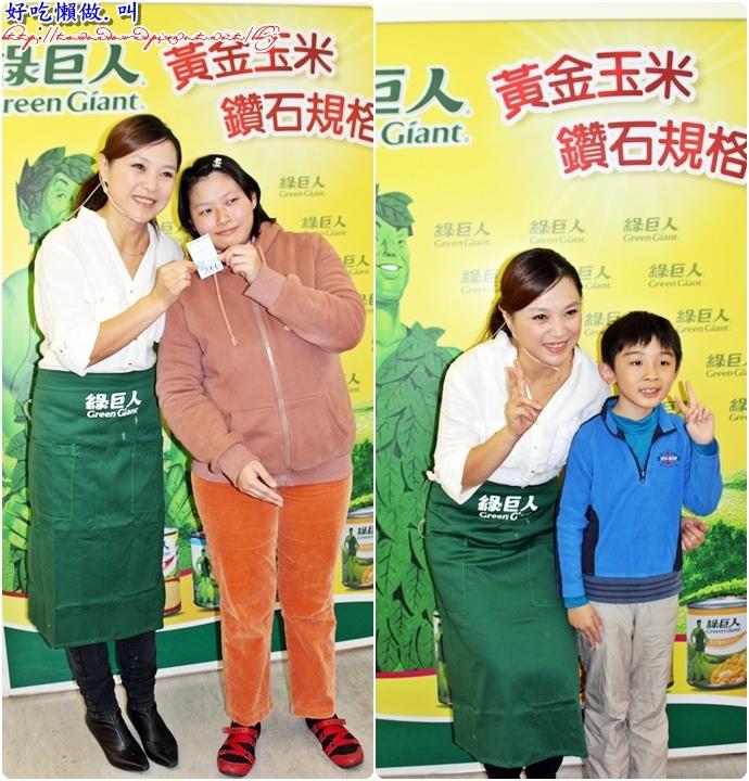 綠巨人張鳳書料理見面會