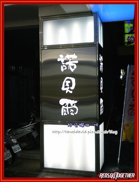 DSCN1058.JPG