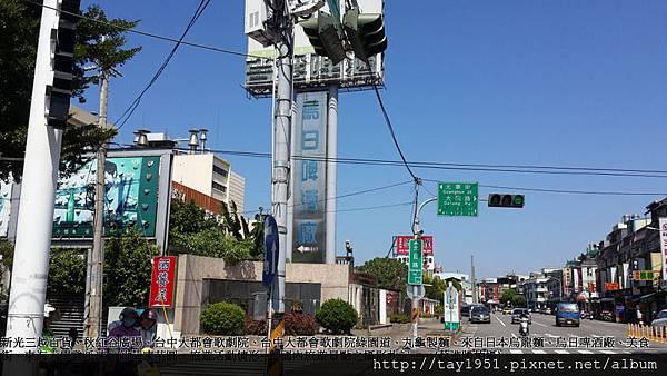 20141012_113059.jpg
