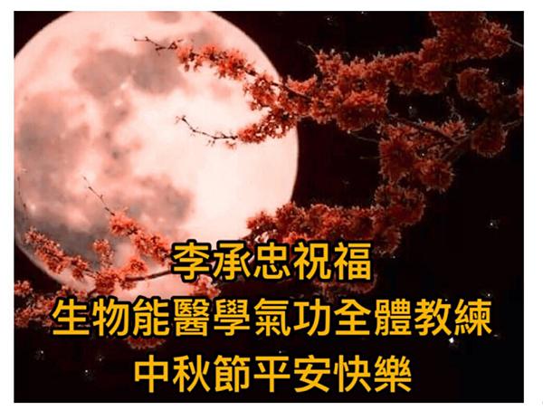 擷取_2015_09_28_07_23_37_109.png