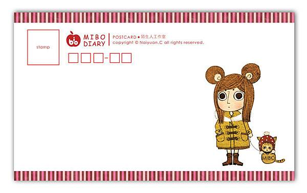 【MIBO DIARY】咪寶日記2