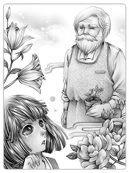 內頁故事插圖