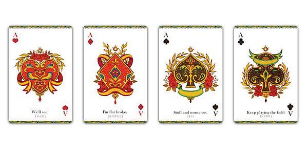 ACE牌卡花色+版型設計