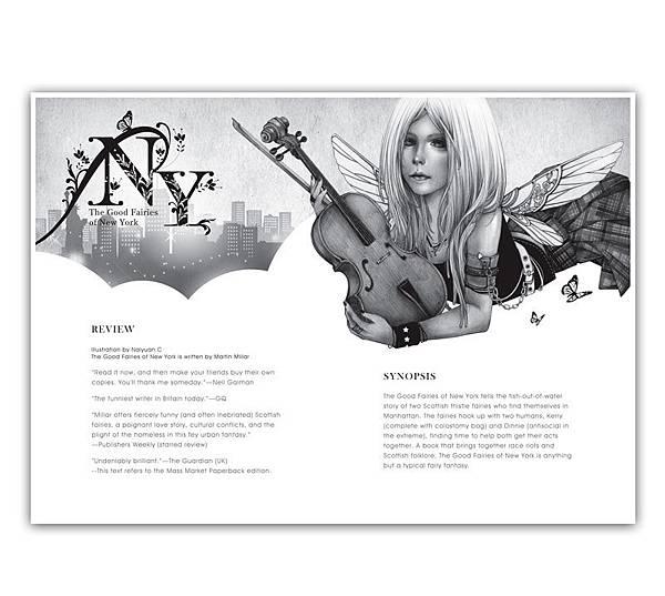 小說《紐約好精靈》內頁插圖