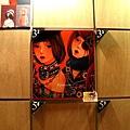 三采文化聯合插畫展 in 2012台北國際書展