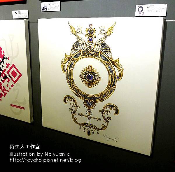 2013 好漢玩字節展出作品