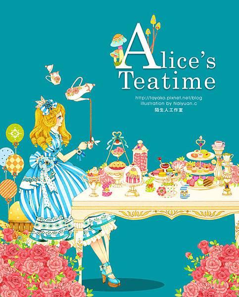 和京華城「童樂節」合作的Alice主題插畫