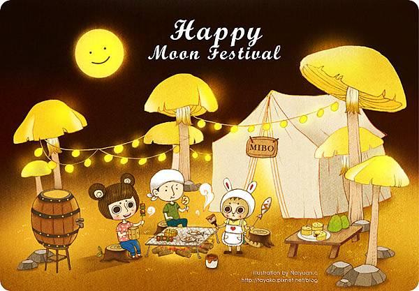 月亮節快樂!