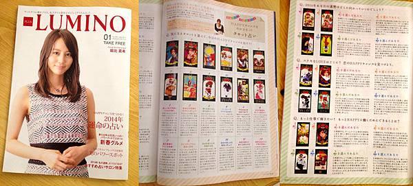 寶靈心塔羅上日本雜誌了