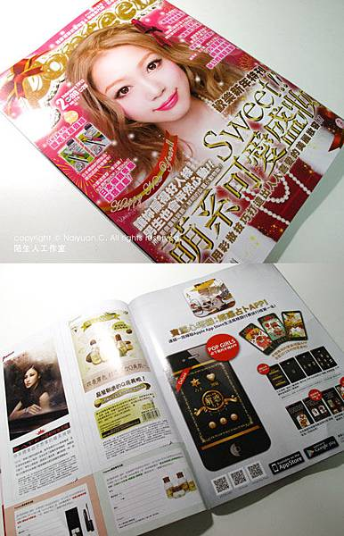 雜誌上的廣告頁面~