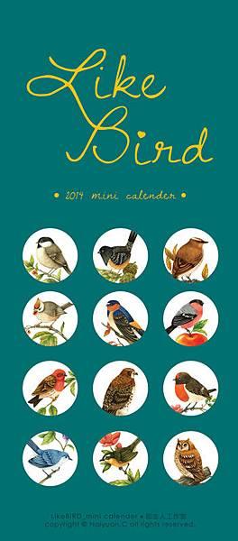 小鳥月曆封面