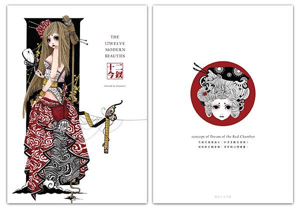 復刻版cover