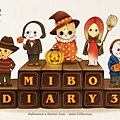 MIBO DIARY 3